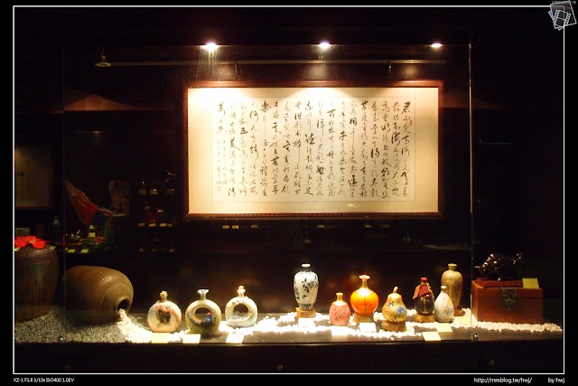 2015-04-04嘉義觀光酒廠-難得一見的酒銀行(玉山高粱酒文化園區)