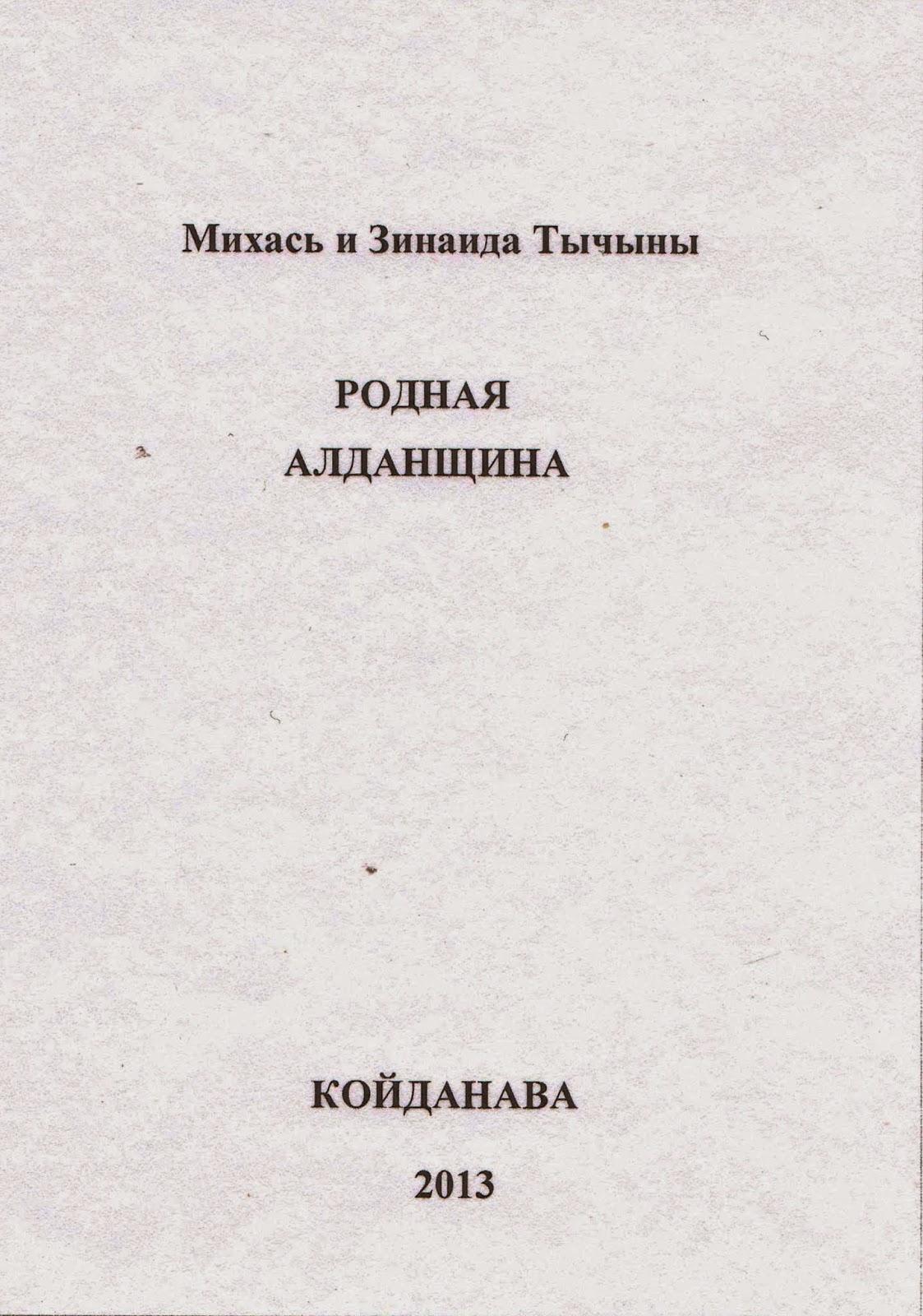 Песни политзаключенных: от Варшавянки до Колымы