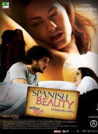 Spanish Beauty - A Beautiful Wife - La mujer de mi hermano 2005
