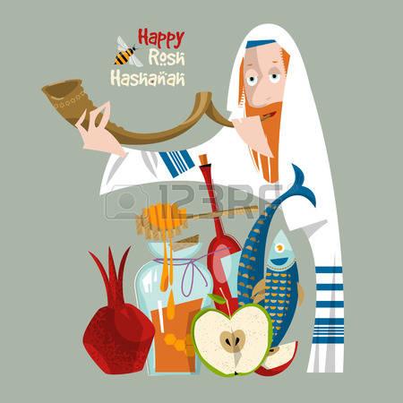 Rosh Hashanah Date on Pinterest | When Is Rosh Hashanah, Rosh Hashanah ...