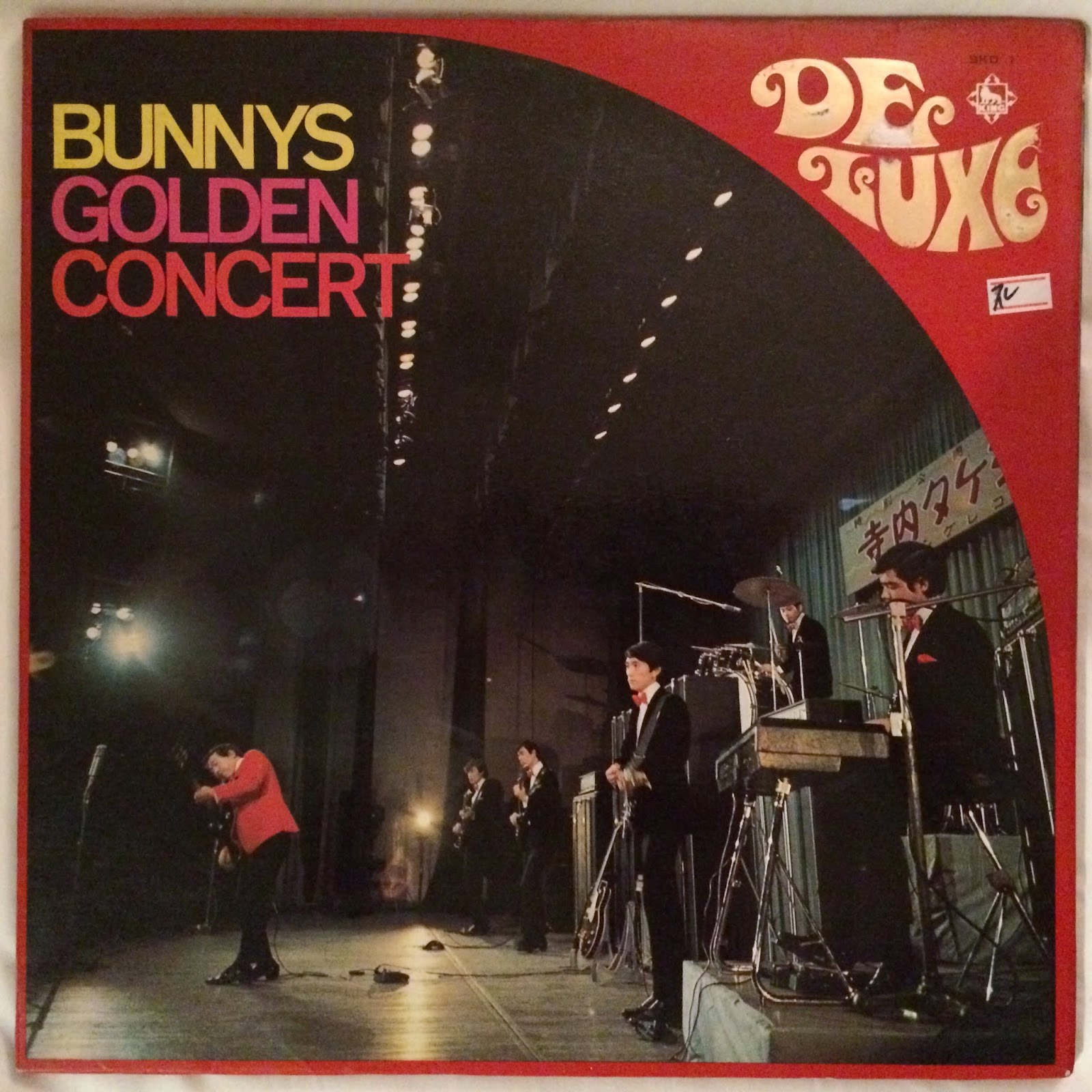 Takeshi Terauchi & The Bunnys  - Golden Concert