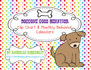 The clip chart and Behavior calendars for 2013 can be found in my ...