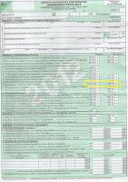 Διασταυρώσεις στις δηλώσεις εισοδήματος - ΟΑΕΕ/ΤΕΒΕ.