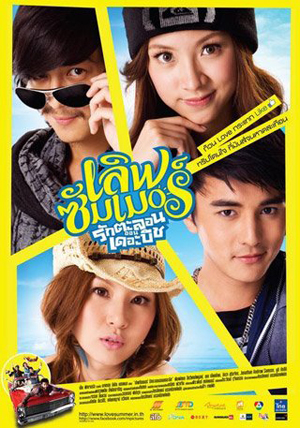 Tnh H Vietsub - Love Summer Vietsub (2011)