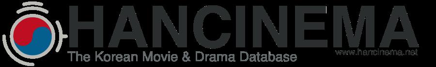 Logo+HanCinema.png