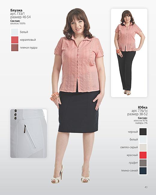 Сайт Одежда Mary Fine
