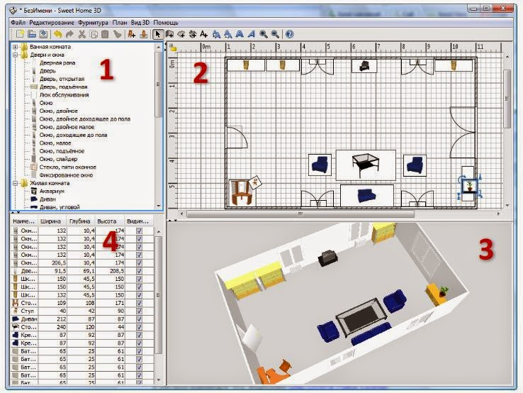 decoration software free download besf of ideas building house interior and exterior using
