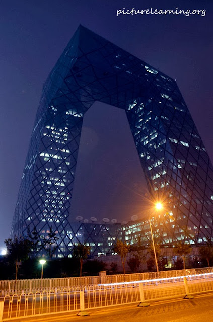 new cctv tower beijing jintaixizhao