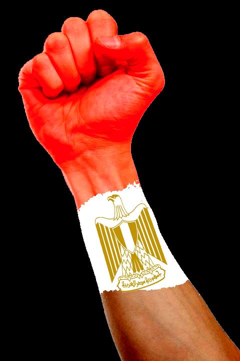 كيفية رسم علم مصر على يد ~ HazemAhmad