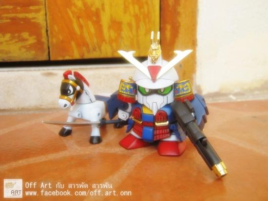 SD Musaha Zeta มุฉะซีต้าตัวน้อยๆ และม้าคู่ใจของเขา >W< โดย Off-Songwut