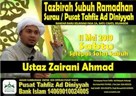 Tazkirah Subuh Ramadhan 11 Mei