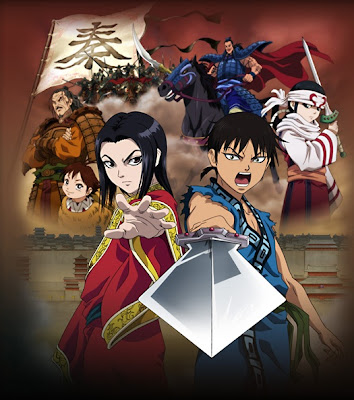 Kingdom_Anime_Summer_2012_preview