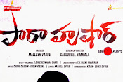 parahushar movie opening stills-thumbnail-1