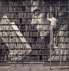 Κατεβάστε Δωρεάν χιλιάδες βιβλία ...ενημερώνεται (και Βίντεο)