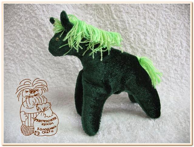 лошадка фантазийная