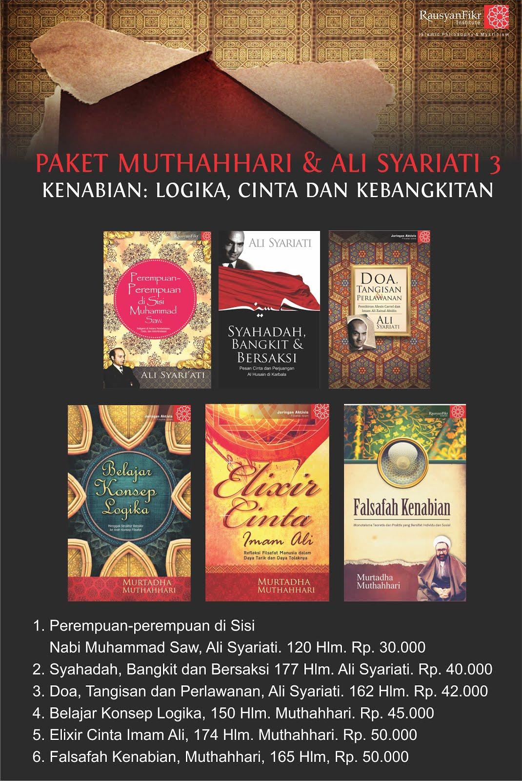 Paket Muthahhari & Syariati 3, Kenabian : Logika, Cinta dan Kebangkitan Rp. 114.000