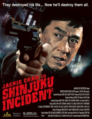 The Shinjuku Incident Film