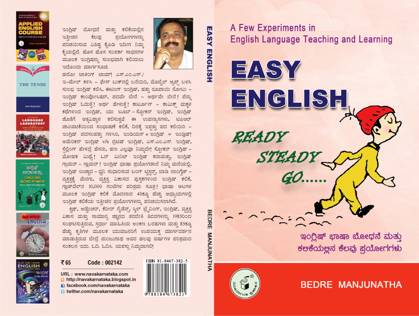 an essay about english teacher For example, if they have not a high level of english, teacher can pronounce the vocabulary words in english and in that way, students have only to recognise the sounds however, if students have an advance level, the teacher can present the vocabulary words by phonetic transcription written on the board.