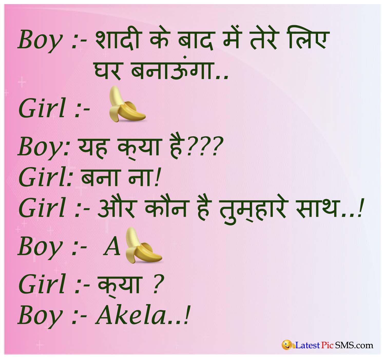 Girl vs Boy Whatsapp Jokes Pics