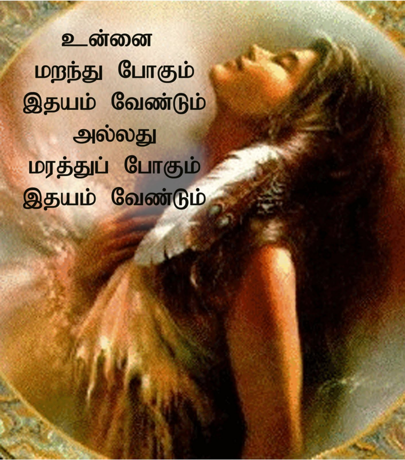 Tamil friendship kavithai photos Tamil Hero Vijay Images download, quot;s, new