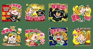line-sticker5907