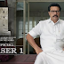 """Mammootty's """" ONE"""" Political Thriller Movie Teaser Released ."""