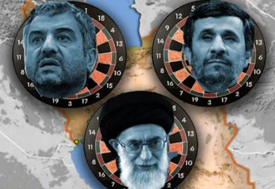 la+proxima+guerra+mapa+iran+lideres+programa+nuclear+diana+objetivos