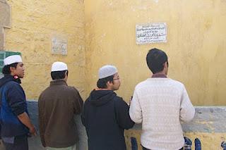 Makam Abu Dzar Al Ghiffari radhiyallahu'anhu