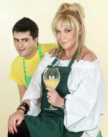 Η Δήμητρα Παπανδρέου και ο Θοδωρής Αγγελασόπουλος μαγειρεύουν μαζί μας!!!