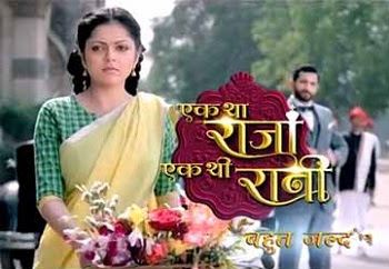 'Ek Tha Raja Ek Thi Rani' Zeetv Upcoming Show Story|Timing|Promo|Starcast|Title Song
