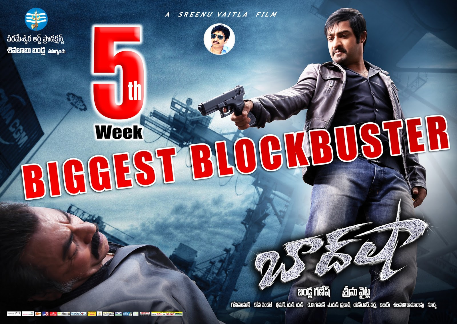 Baadshah 50 Days Posters - Cinema65.com Baadshah 2013 Posters