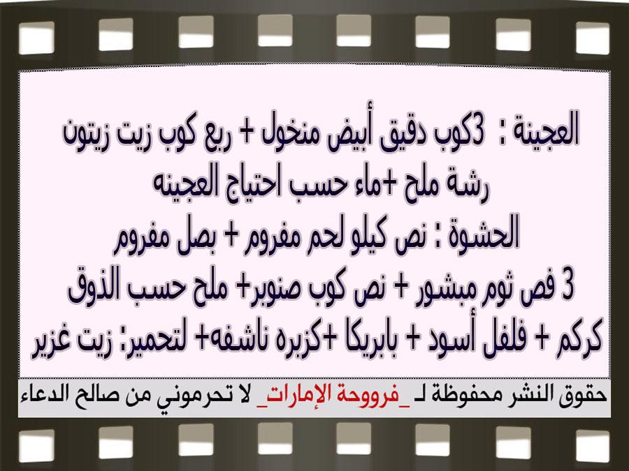 http://4.bp.blogspot.com/-3Svszrrqlac/VXBR9rs10MI/AAAAAAAAOaU/nTE9vA32d9Q/s1600/3.jpg