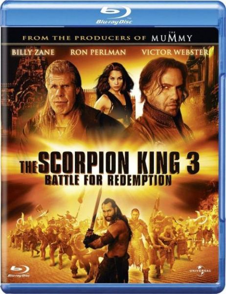 Scorpion king 3 battle for redemption movie poster the scorpion king