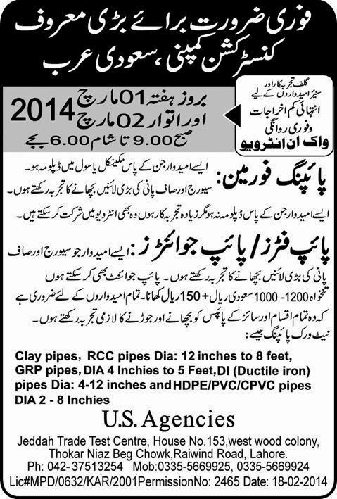 FIND JOBS IN PAKISTAN PIPING FOREMAN JOBS IN PAKISTAN LATEST   JOBS IN PAKISTAN