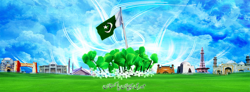 WELCOM TO MY PAKISTAN