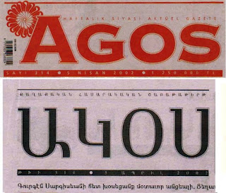 ani margaryan blog az azeri agos