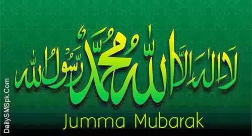 jumma mubarak pic best jumma islamic image wallpapers