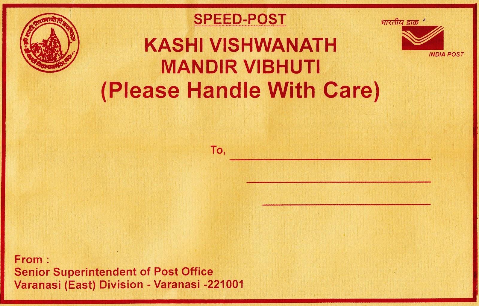 now get prasad of kashi now get prasad of kashi vishwanath and mahakaleshwar jyotirling by speed post in this savan