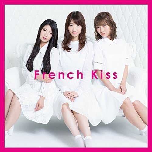 [Album] フレンチ・キス – French Kiss (2015.10.14/MP3/RAR)