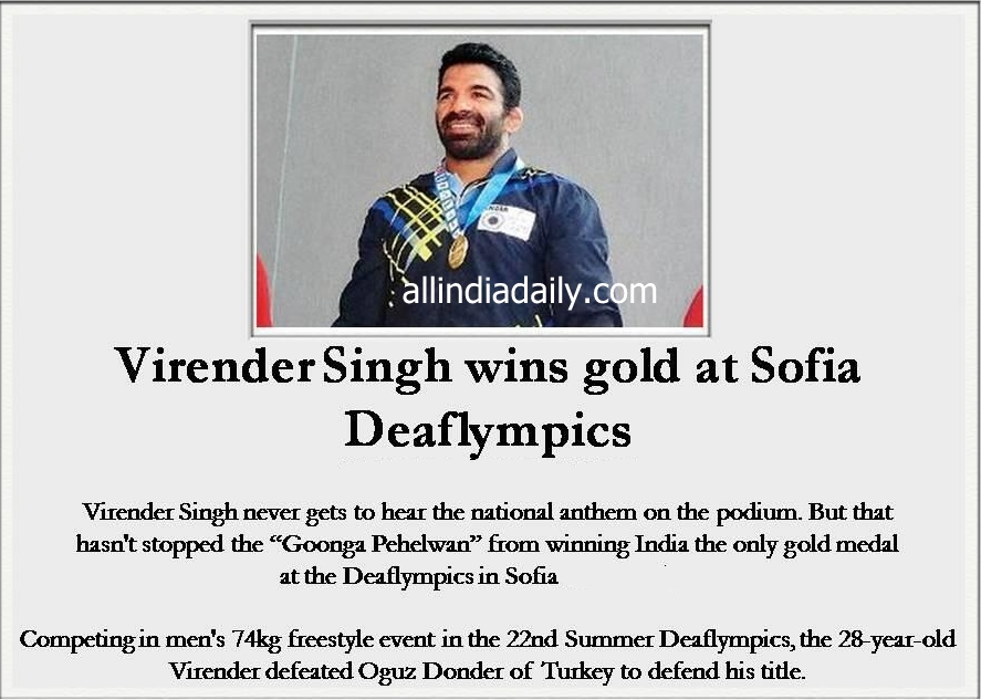 Virender Singh won Gold Medal in 2013 Deaflympics