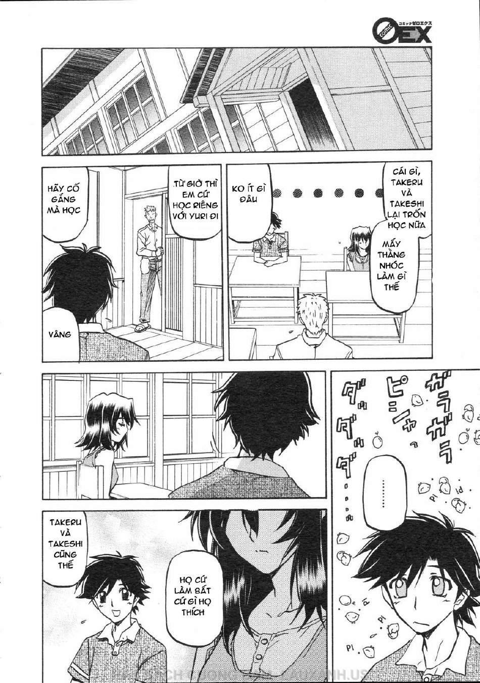 Hình ảnh hentailxers.blogspot.com0091 in Manga H Sayuki no Sato