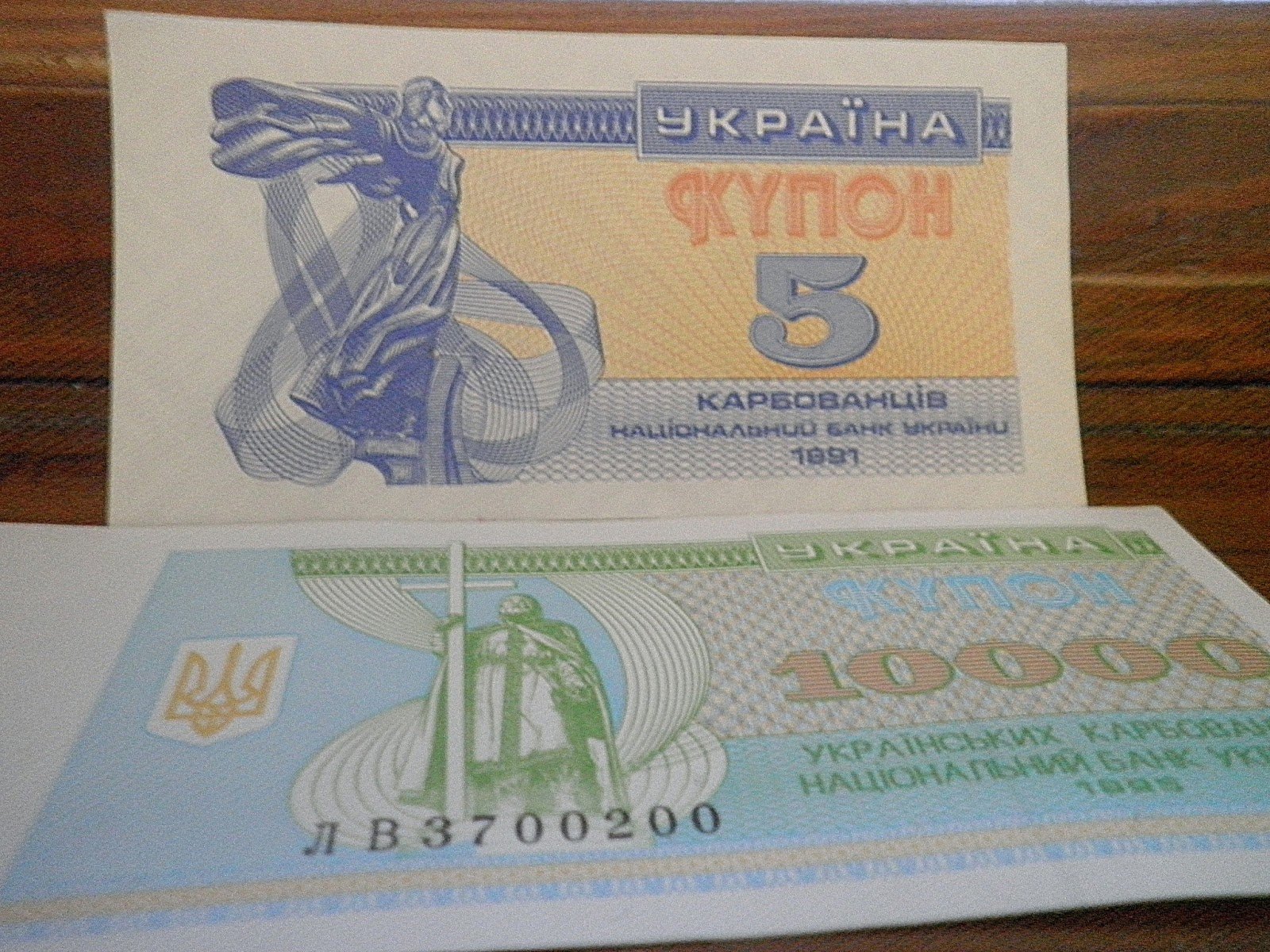Where to change currency in Kharkov 31