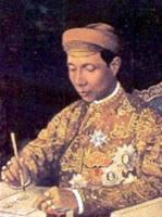 Vua Khải Định (1916 - 1925) Huý: Nguyễn Phúc Bửu Đảo