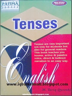 A English Tenses (Grammar) Book In Urdu