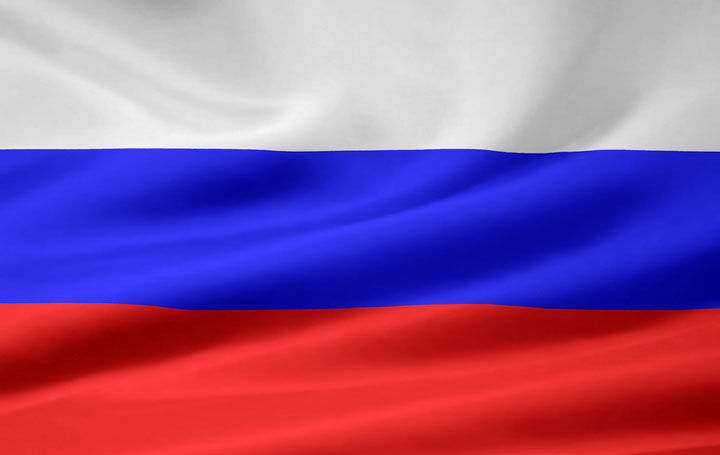 Russian flag wallpaper 