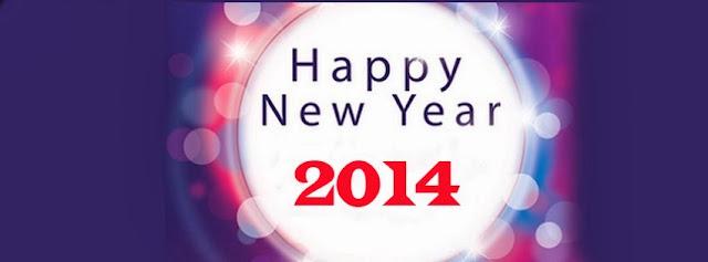 كفرات وأغلفة فيس بوك رأس السنة الميلادية 2014