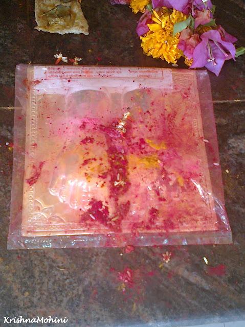 Image: Paduka-Lotus feet of Devi Maa