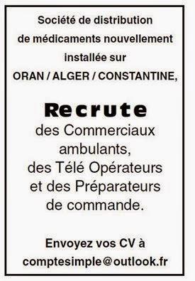 شركة خاصة بتوزيع الادوية(وهران - الجزائر-قسنطينة)