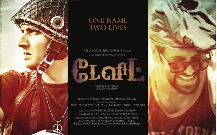 Watch David (2013) Tamil Movie Online – Lotus DVD