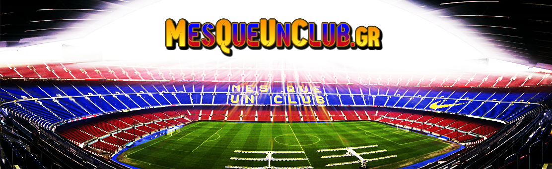 mesqueunclub.gr